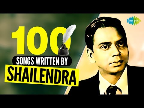 Top 100 Songs of Shailendra | शैलेन्द्र के 100 गाने | HD Songs | One Stop Jukebox