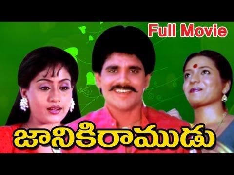 Janaki Ramudu Full Movie