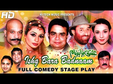 ISHQ BARA BADNAAM (FULL DRAMA) - BEST PAKISTANI STAGE DRAMA