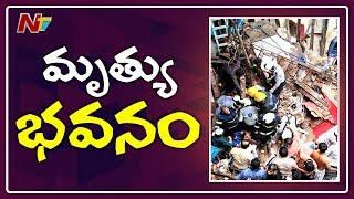 100-year-old Building Collapses in Mumbai, 12 Lost Life | NTV