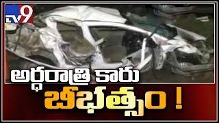 Car rams into Lorry at Krishna Lanka highway || Vijayawada