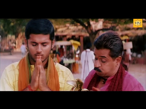 Hanuman | Tamil Movie 2010 | Romantic Scene 4 | Charmme Kaur With Nitin [hd] video