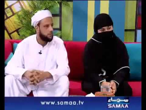Jali Peer  In Samaa Tv  Mansehra Tanoli Nasir 01 video