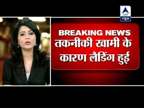 Air India plane makes emergency landing in Pakistan