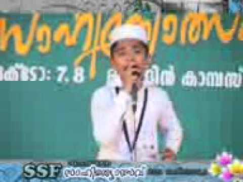 Arabic Song Thwooba Liman Bi Thwaiba video