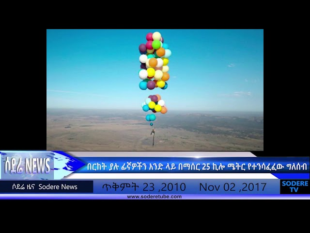 Man floats 25km in 100 balloons