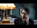 [trailer] Kekkon [Movie 2017]