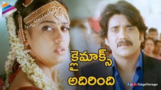BOSS I Love You Movie EMOTIONAL CLIMAX Scene | Nagarjuna | Nayanthara | Shriya | Telugu FilmNagar