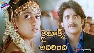 BOSS I Love You Movie EMOTIONAL CLIMAX Scene | Nagarjuna | Nayanthara | Shriya | Telugu FilmNagar