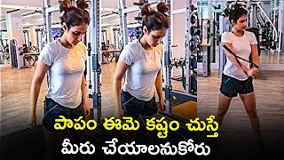 Fatima Sana Shaikh Hard Workout | Telugu Latest Cinema News  |