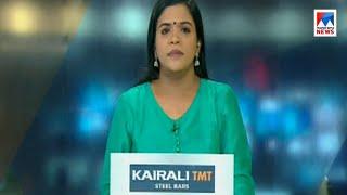 സന്ധ്യാ വാർത്ത | 6 P M News | News Anchor - Shani Prabhakaran | December 03, 2018