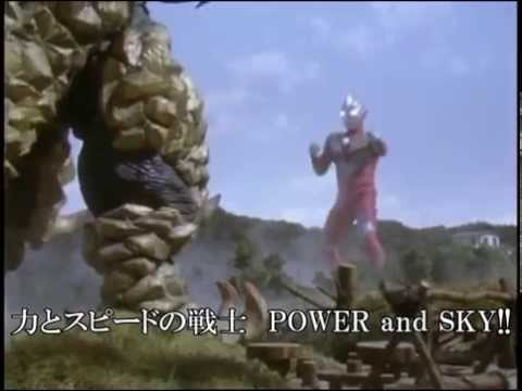 Voyager - Mezameyo Ultraman Tiga
