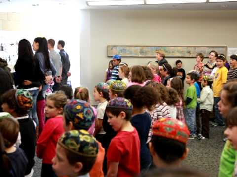 Solomon Schechter Day School — Hatikvah