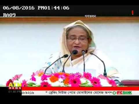 Prime Minister Sheikh Hasina's Speech [08 May 2016]