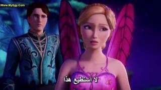 Barbie mariposa and the fairy princess 2013