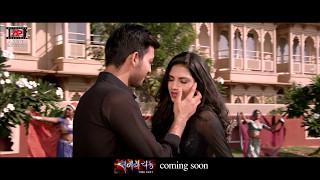 Download ISHQ CHUNARIYA ||Official Teaser || New Gujarati Movie 2017 3Gp Mp4