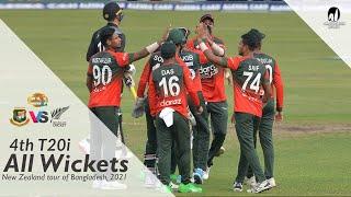 All Wickets || Bangladesh vs New Zealand || 4th T20i || New Zealand Tour of Bangladesh 2021