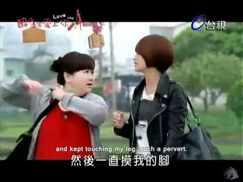 Eng Subbed Drunken To Love You Ep 11 3 7