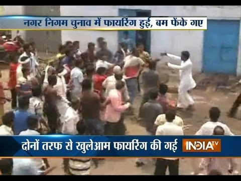 Dhanbad: Clash Reported over Bogus Voting During Civic Body Election - India TV