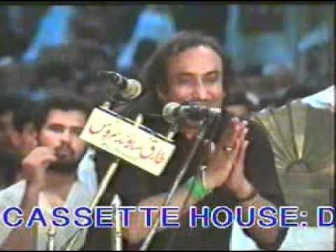 Mohsin Naqvi (shaheed) Majalis - Shan E Hussain (a.s) Old Majalis At 28 Safar Mochi Gate Lahore video