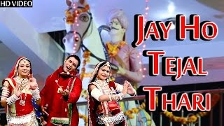 VEER TEJAJI New Song | 'Jay Ho Tejal Thari' | Mangal Singh | DJ MIX | Latest Rajasthani Video Song