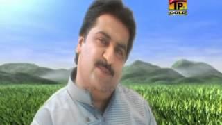 Nazar Abbas | Rung Kinwan De Lal | New Song Eid