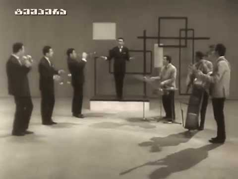 ვია დიელო 1965. ბუბა კიკაბიძე. via deolo . buba kikabidze
