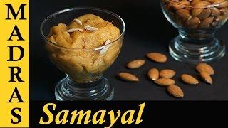Badam Halwa Recipe in Tamil / How to make Badam Halwa in Tamil