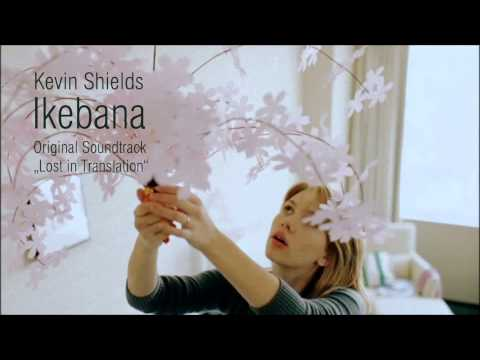 Kevin Shields - Ikebana