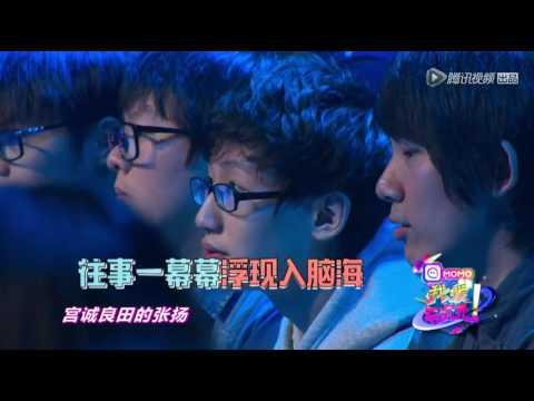 纯享版:《灌篮高手》陈赫孙艺洲舞台剧