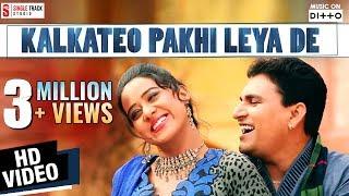 New Punjabi Songs 2016 || KALKATEO PAKHI LEYA DE || PREET BRAR || Latest hit Songs 2015