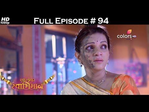 Ek Shringaar Swabhiman - 27th April 2017 - एक श्रृंगार स्वाभिमान - Full Episode (HD) thumbnail