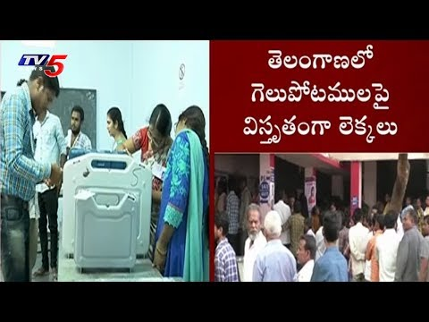 Ground Report On Polling Process in Karimnagar & Nizamabad | Telangana Exit Polls Survey | TV5 News
