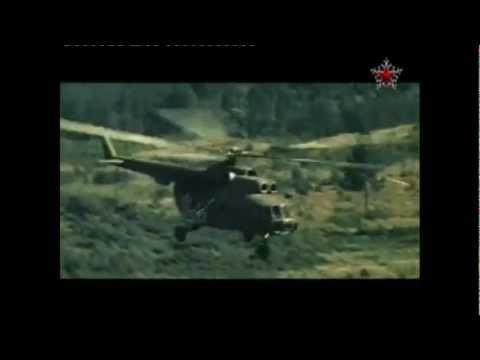 Ми-8 Братишка.wmv