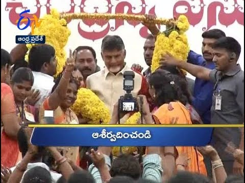 Andhra Pradesh | 25th October 2018 | Ghantaravam 6 AM News Headlines