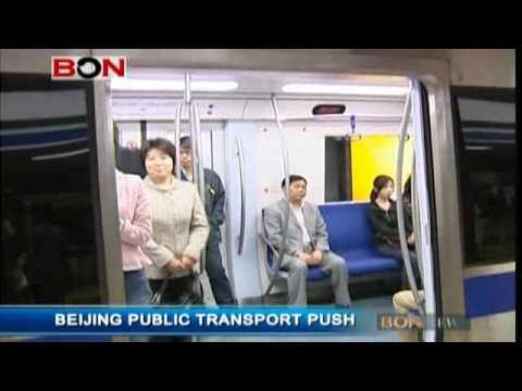 Beijing Public Transport Push