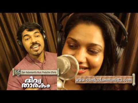 Sam Kadammanitta & Rimi Tomy Malayalam Super Hit Christmas Song ( Carol) video