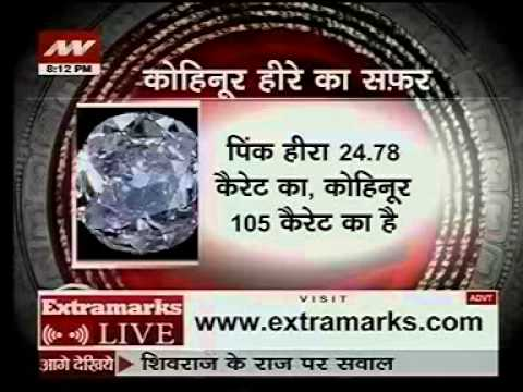 Dr. Nisha Khanna Byetense Marriage Counsellor in Delhi Panel discussion on Curse on Kohinoor Diamond