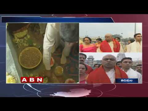 TDP MP CM Ramesh Offers Special Prayers at Tirumala | CM Ramesh Visits Tirumala | ABN Telugu