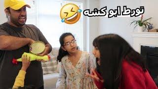 جبت فيهم العيد - فشار الشبح