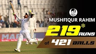 Mushfiqur Rahim's 219 Run's Against Zimbabwe | 2nd Test | Day 2 | Zimbabwe tour of Bangladesh 2018