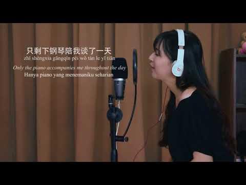Kartika Wang - An Jing 安静 (COVER) Jay Chou [ Lyric English, Indonesia, Chinese ]