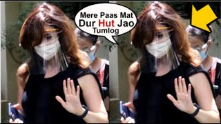Hrithik Roshan's Ex-Wife Sussanne Khan SH0UTING At Media For Coming Close Without Mask