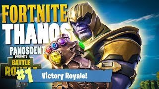 VICTORY ROYALE ΩΣ THANOS ΣΤΟ FORTNITE | New Mode Infinity Guantlet