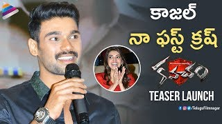Bellamkonda Sreenivas Reveals Crush on Kajal Aggarwal | Kavacham Teaser Launch | Mehreen Pirzada