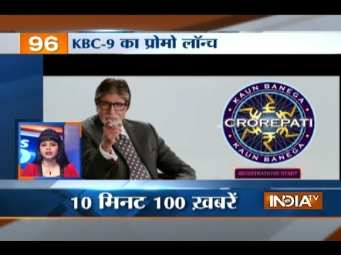 News 100 | 11th June, 2017 - India TV