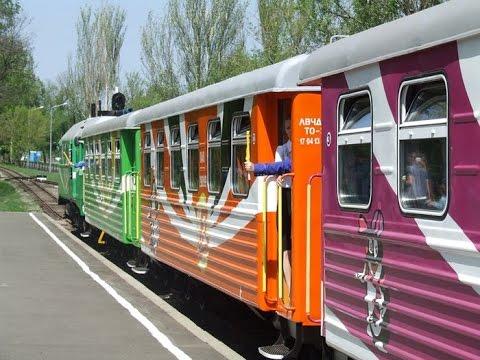 Детская железная дорога в Донецке