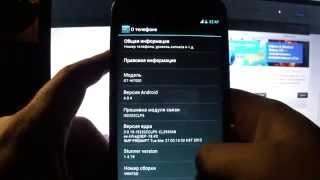 ICS 4.0.4 STUNNER 1.4.19 Samsung  Galaxy Note