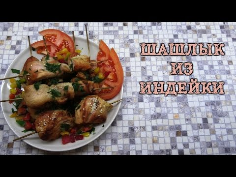Самый вкусный и быстрый рецепт шашлыка
