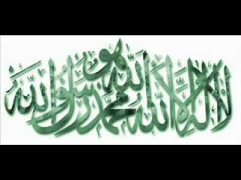 La Ilaha Illa Allah video